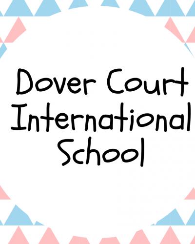 Thumbnail of Dover Court International School