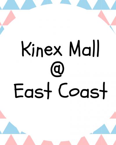 Thumbnail of Kinex Mall